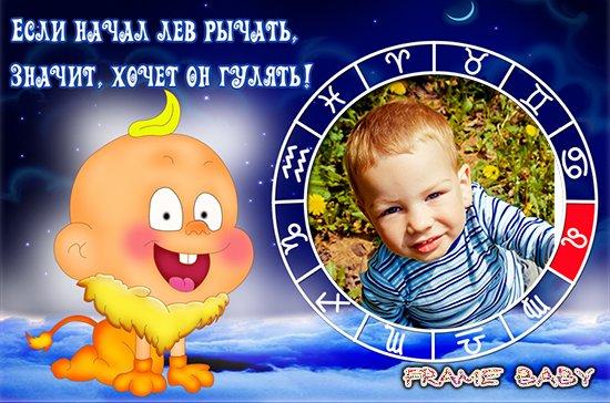 Знак зодиака влияет на его обладателя, что проявляется трудностями воспитания малыша.